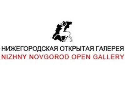 Нижегородская галерея искусств АРТ52