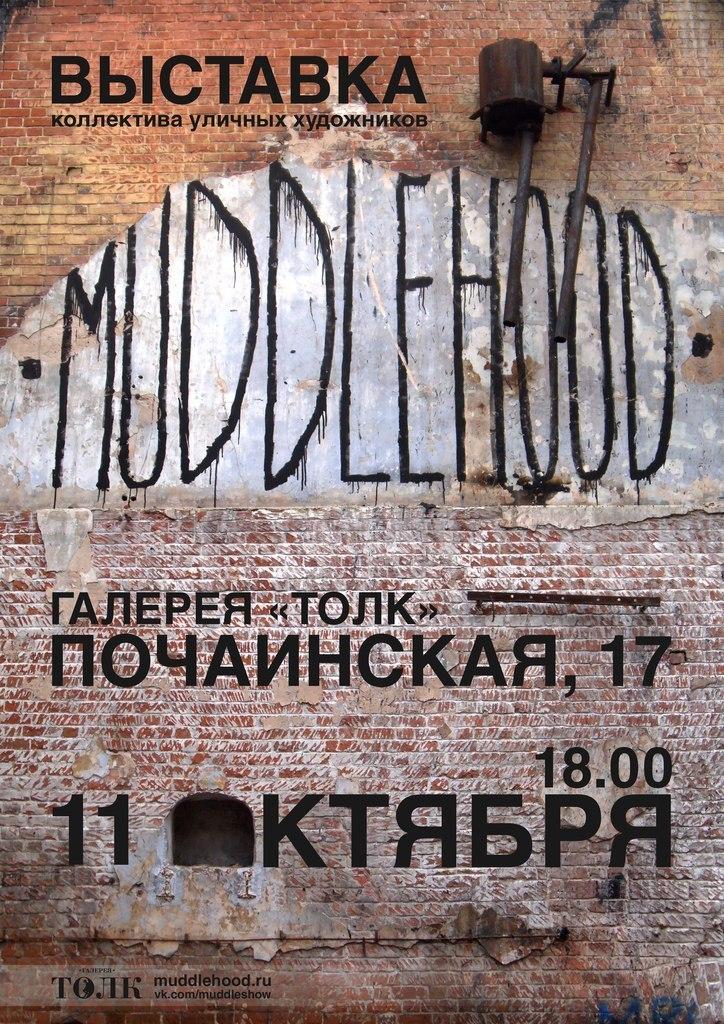 Muddlehood