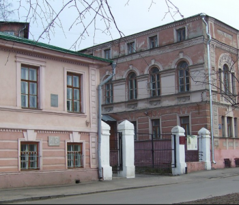 The State Literary and Memorial Museum of N. A. Dobrolyubov