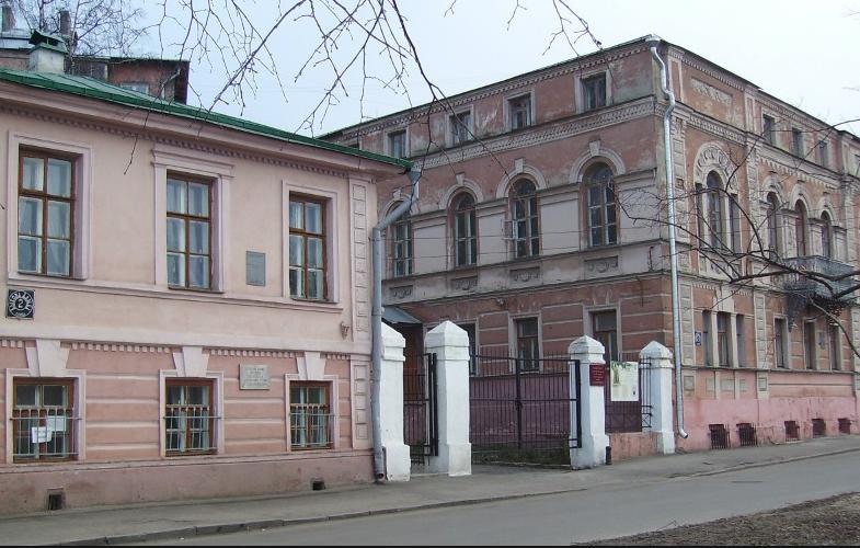Государственный литературно-мемориальный музей Н. А. Добролюбова
