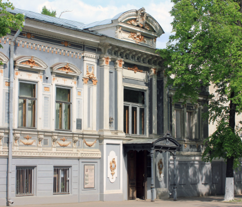 The State Museum of A. M. Gorky