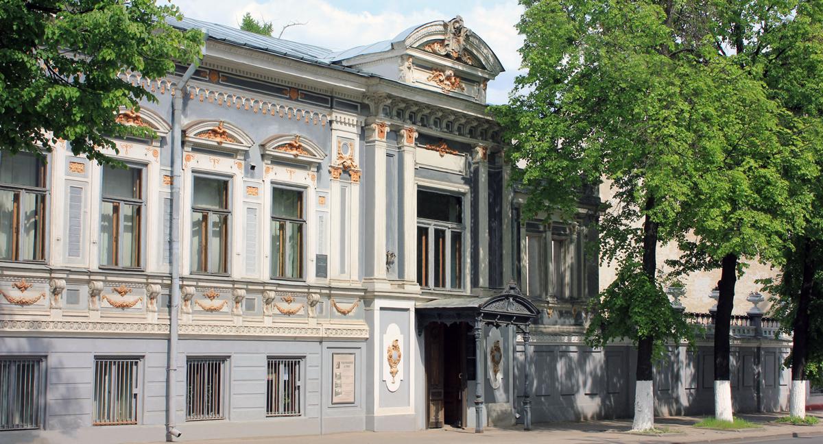 Государственный музей А. М. Горького
