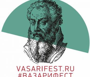 В Нижнем Новгороде завершился фестиваль «Вазари»