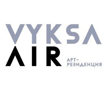 Арт-резиденция ВЫКСА открыла первый набор заявок для художников