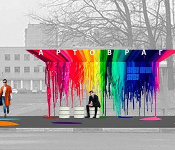 Объявлен шорт-лист и народное голосование Архитектурного конкурса «Арт-Овраг» в городе Выкса
