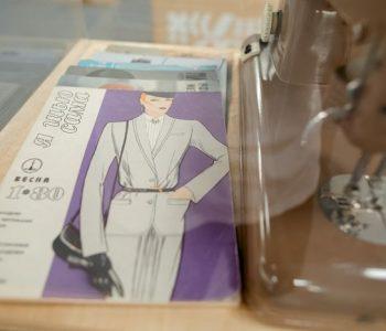 Нижегородец передал на выставку «История российского дизайна 1917-2017» советские журналы 80-х годов