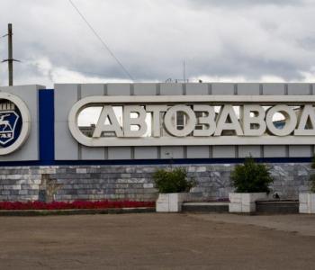 Объявлен старт приема заявок на грантовый конкурс для программы «Автозавод — КУЛЬТУРНЫЙ РАЙОН-2019»