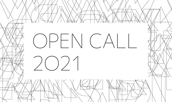 """Музей """"Арсенал"""" и арт-резиденция """"VYKSA AIR"""" объявили open-call на 2021 год"""