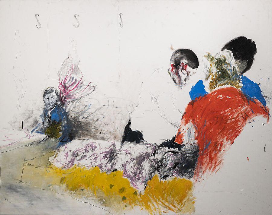 «Неназываемое» избранные работы из коллекции Московского музея современного искусства